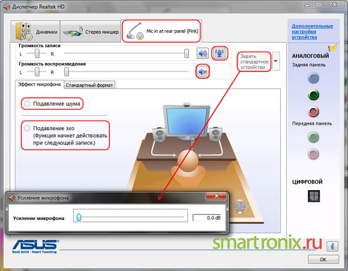 Mikrofon çalışmıyorsa ne yapmalıyım Windows XP, 7, 8, 10, bir dizüstü bilgisayar ve Skype içinde