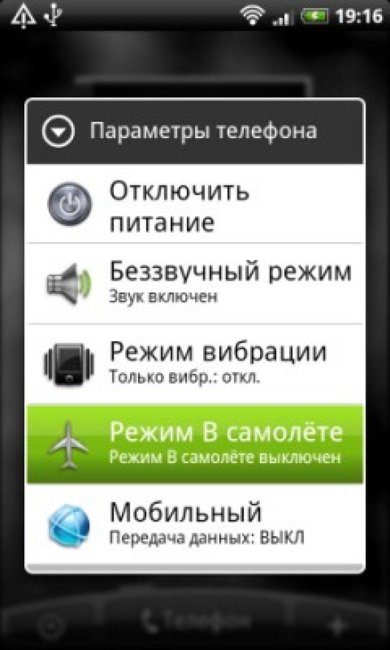 Neden VKontakte müzik çalmıyor: problem çözme