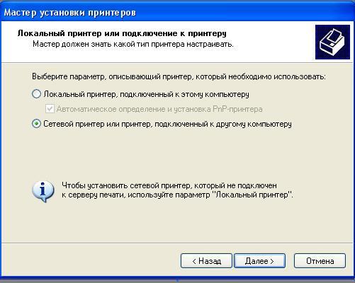 Ağ donanımları sürücülerini Windows 7ye nasıl kurabilirim
