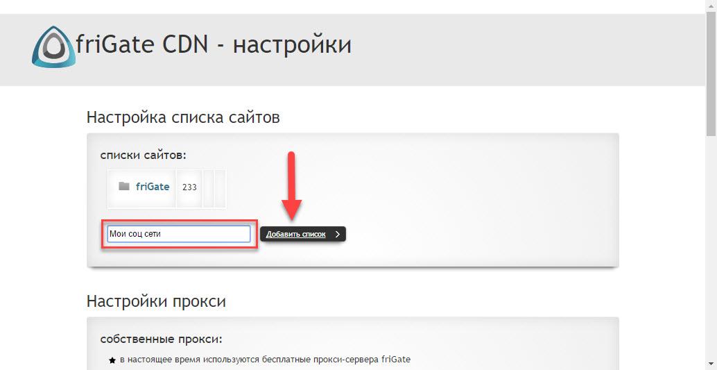VKontakte: erişim sorunları ve bunları çözmenin yolları