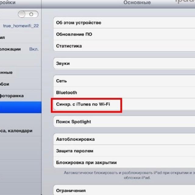 Как сделать китайский айфон на руский