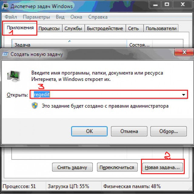 computer trojan screen black no cursor