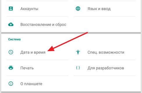 Besplatno upoznavanje web stranica wikipedia