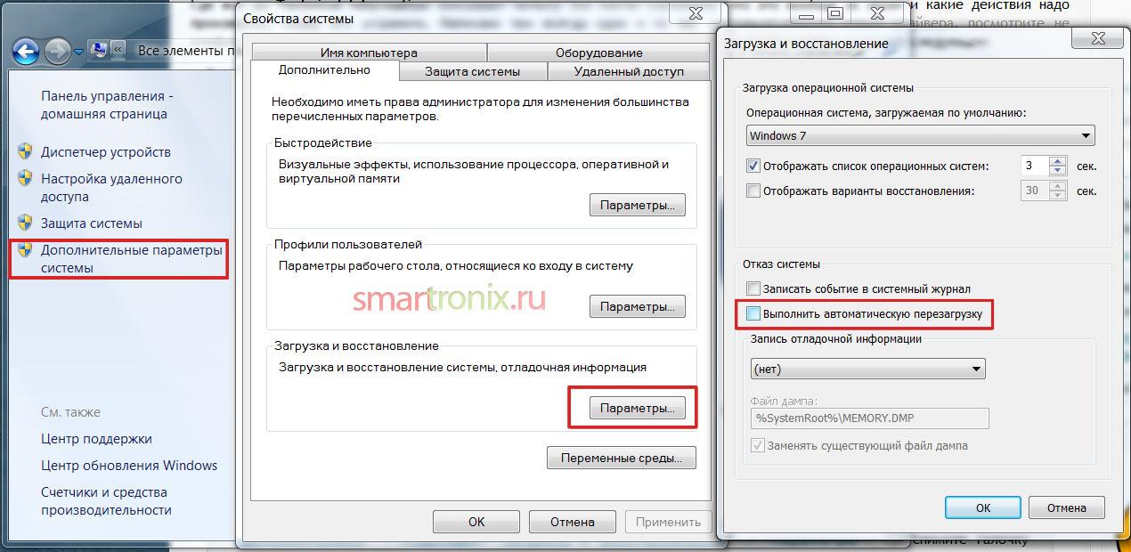 Neden sayfa VKontakte dondu Ne yapayım