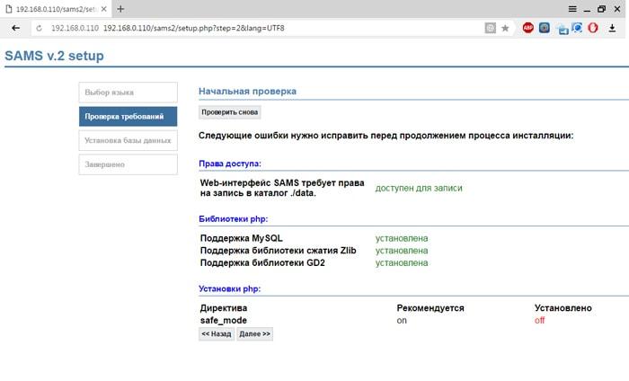 Měření internetového provozu online. Jak ovládat provoz fccea5df86