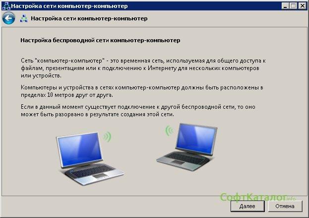 Bir dizüstü bilgisayardan WiFi dağıtımı - her şey kolay ve kolaydır