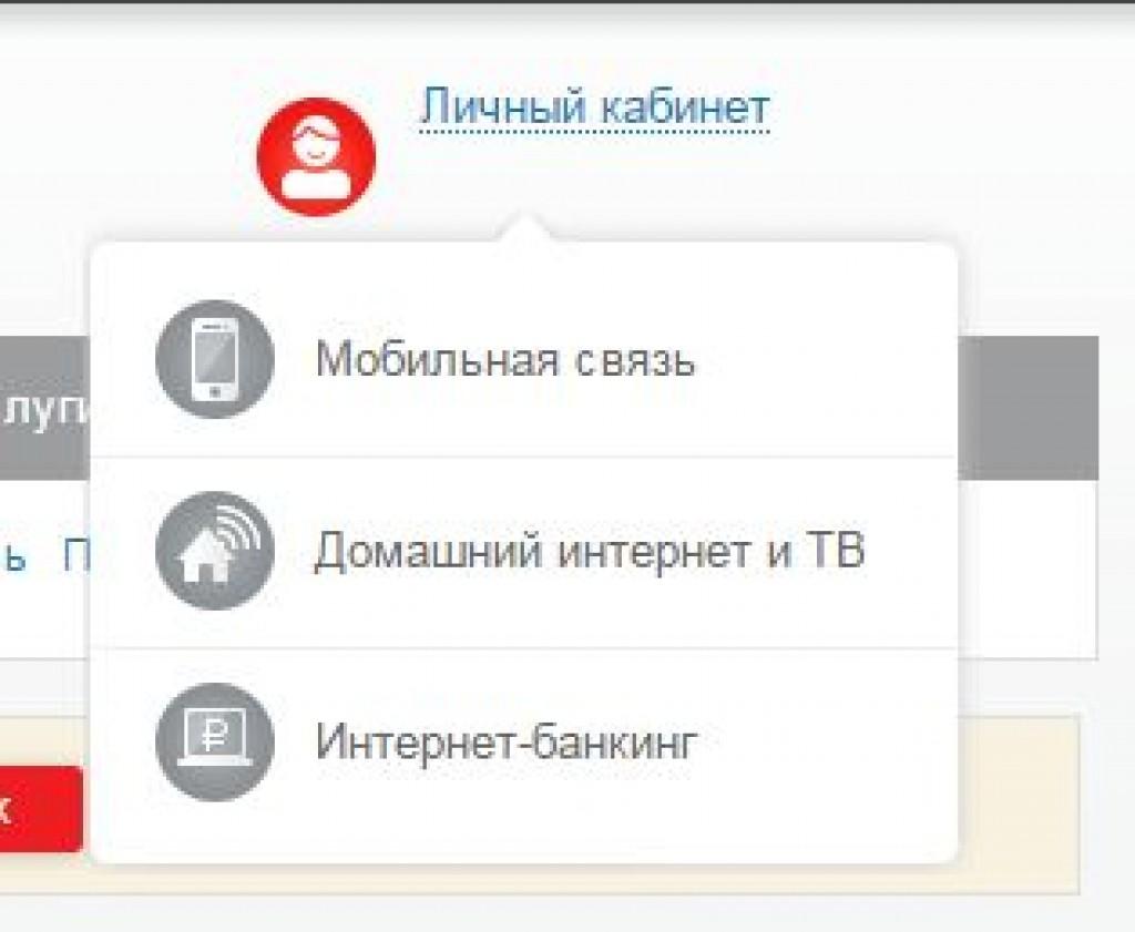 Sayfanıza VKontakte erişimini nasıl kısıtlayacağınıza ilişkin soruya verilen yanıtlar 6