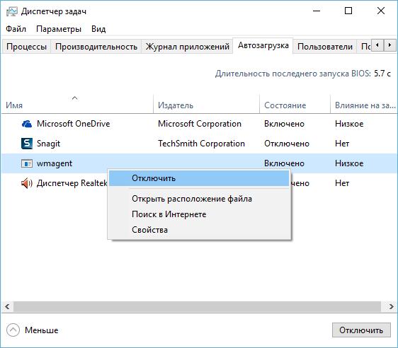 Bilgisayarınızın performansını nasıl artırabilirsiniz. Sistem yöneticisinin hileleri