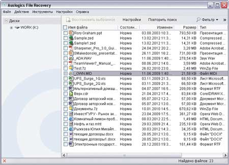 4  auslogics file recovery